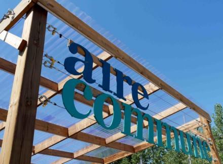 Aire Commune
